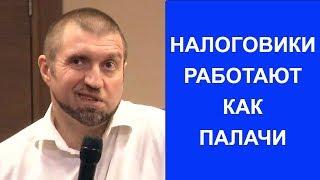 Дмитрий ПОТАПЕНКО - Бизнес в России без купюр