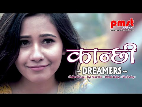 Nakkali Kanchhi by ~Dreamers~ (Official Music Video) || Best R n B