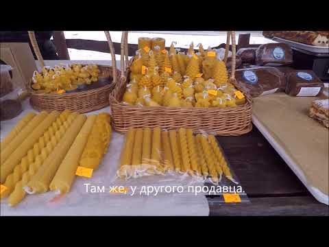 Торговля мёдом