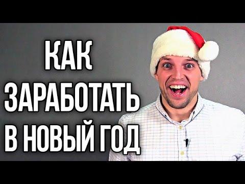 Дмитрий васильев wex
