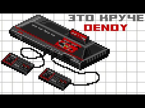 Во что поиграть на Sega Master System #02/Клон Castlevania, Excitebike на Sega