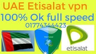 how to get Etisalat internet settings - मुफ्त ऑनलाइन