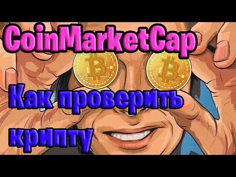 Svajonių rinka trūksta bitcoins