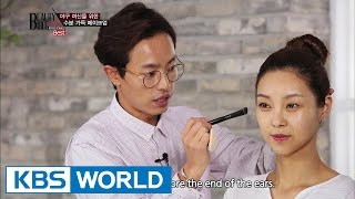 Beauty Bible 2014 FW   Learn About Baseball Goddess Makeup
