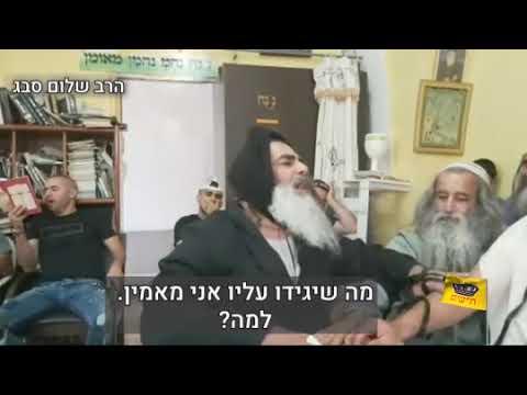 הרב שלום סבג מברסלב מכריז יחי