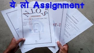 NIOS D.el.ed Assignment Designe And page setup 503 | Free PDF file Download desgin 3|Digitals Class