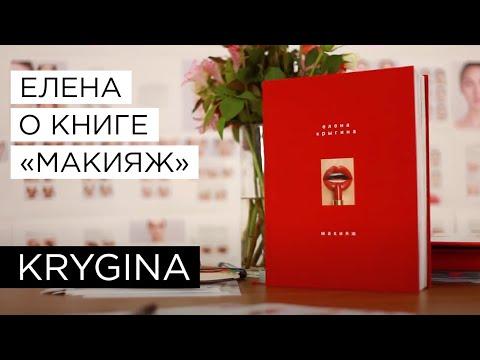 La codificazione di alcool in Alchevsk