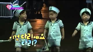 Song Triplets XFile: No. 6 Part 3