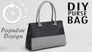 BEST POPULAR PRINT DIY PURSE BAG CUT & SEW // Cute HandBag Just In 30 Min By Own Hands