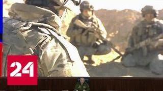 Американцы ищут предлог, чтобы оставить свои войска в Сирии - Россия 24