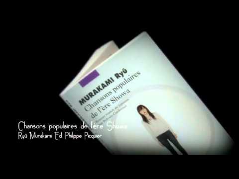 Vidéo de Ryû Murakami