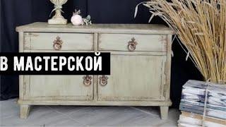 Идеи для перекраски | мастерская в Альметьевске| что можно покрасить? Какую мебель покрасит? Декор