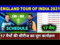 India vs England 2021 - Full Schedule,Starting Date & Squads   England Tour of India 2021