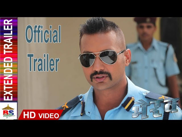 Thumnail of BHAIRAV New Action Nepali Movie Trailer || NIKHIL UPRETI