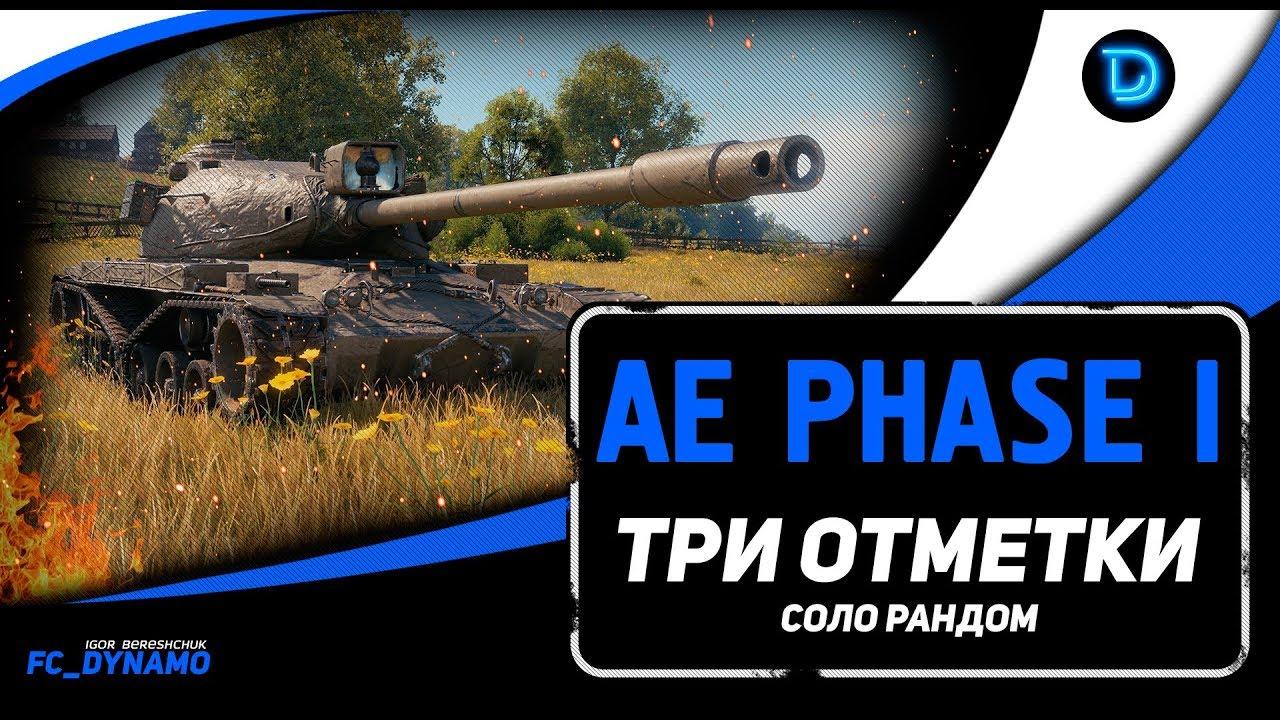 MeanMachins & CoJIucTKa & FC_DYNAMO // ВЗВОДНАЯ ИГРА