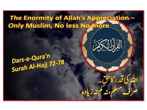 Surah Al Hajj (22: 72-78)