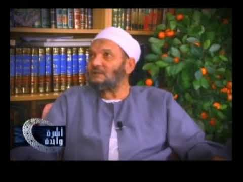 برنامج أسرة واحدة- الشيخ سيد نوح