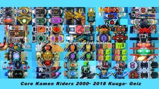 AllCORE#KamenRiderKuuga-Geiz2000-2068すべてコア仮面ライダークウガ-ゲイツ