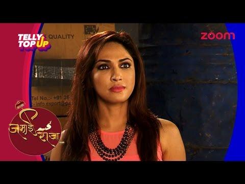 Roshni To Support Mrs Khurana In 'Jamai Raja'    #TellyTopUp