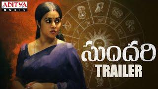 Sundari Trailer