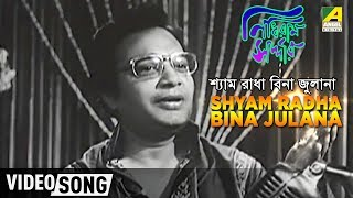manabendra mukherjee bengali movie songs - 免费在线视频最佳