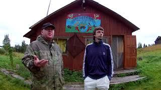 Охотничье-рыболовная база карелия