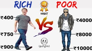 6 HABITS OF RICH AND SUCCESSFUL PEOPLE TAMIL| SUCCESS SECRETS OF MILLIONAIRES | almost everything