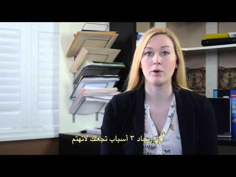 ثلاثة أسباب تجعلك لا تهتم بسوريا!