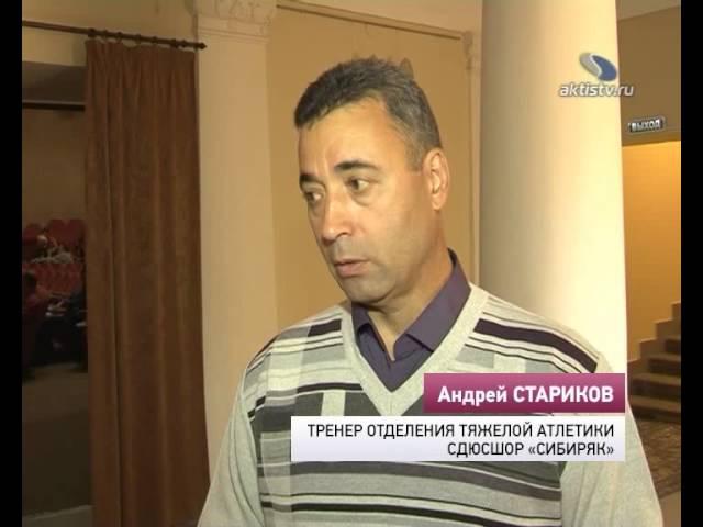 За спортивные достижения в Ангарске дают только грамоты.