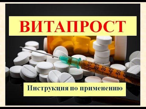 Kongestiver Prostatitis und Impotenz