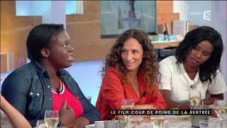 Divines, LE movie de la rentrée - C à vous - 30/08/2016