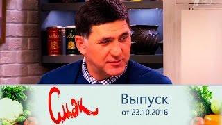 Гость Сергей Пускепалис. Выпуск от22.10.2016