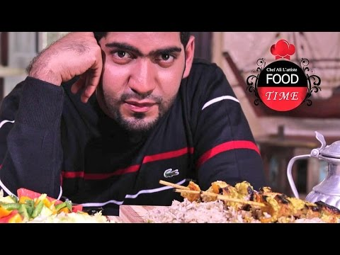 Food Time | Chef Ali Mandhry