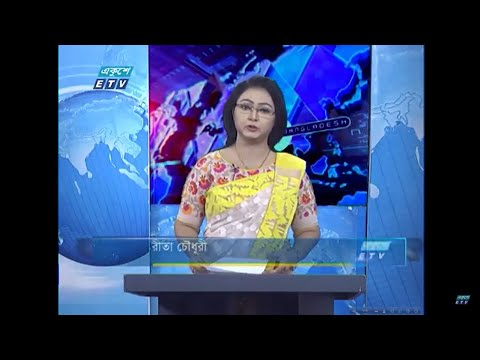 11 Pm News || রাত ১১টার সংবাদ || 06 June 2020 || ETV News