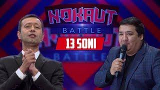 Nokaut Battle 13-soni (13.12.2017) (Javlon Shodmonov, Otabek Mirzaholov , Mo'min Ibrohimov)
