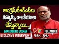 BJP Leader K. Laxman Exclusive Interview | Face to Face