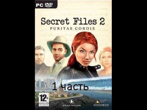 Прохождение Secret Files 2: Puritas Cordis | Секретные материалы 2. Puritas Cordis (1-5)
