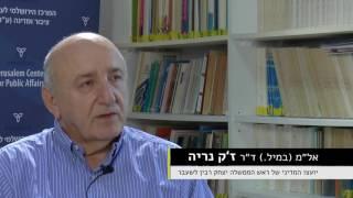 """ראיון של ד""""ר ז'ק נריה על חוויותיו ונסיונו כקצין וכדיפלומט"""