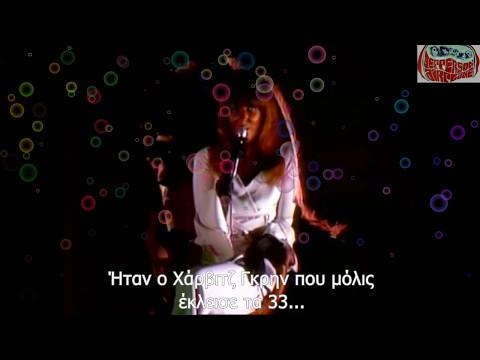 JEFFERSON AIRPLANE - Lather (Greek subs)