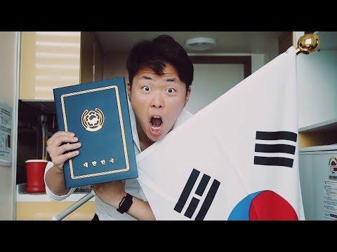 Получил Гражданство Кореи | Ухожу в корейскую армию?