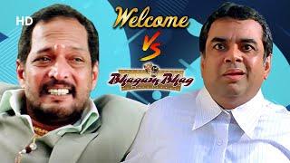 Welcome V/S Bhagam Bhag   Best of Hindi Comedy Scenes   Akshay Kumar - Paresh Rawal -  Nana Patekar