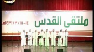 غزة الفخر - أمواج البحرين - ملتقى القدس بالرياض