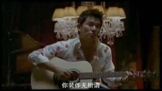 任贤齐《还有我》hai You Wo Richie Ren