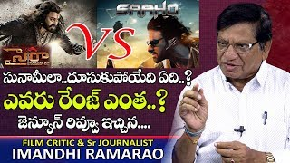 Untold Real Life Struggles and Success Of Tollywood Top