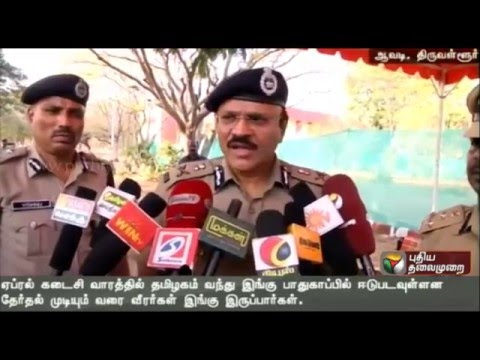 400-companies-of-para-military-forces-to-be-deployed-in-Tamilnadu-says-Durga-Prasad
