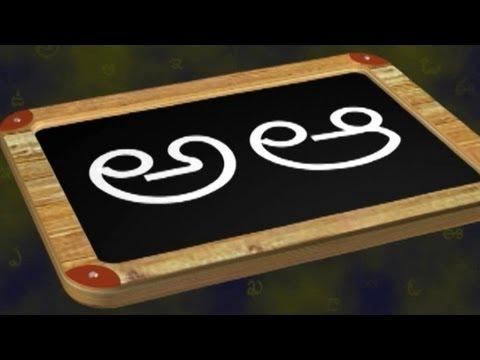 TeluguAlphabets