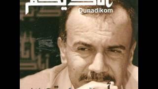 تحميل و استماع يابحر بيروت   ألبوم أناديكم   أحمد قعبور MP3