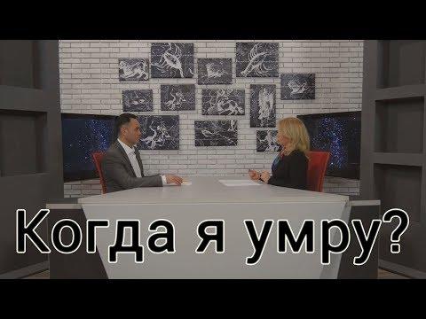 Амулеты славянские знаки