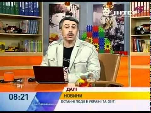 Как избавиться от фурункулов - Доктор Комаровский - Интер