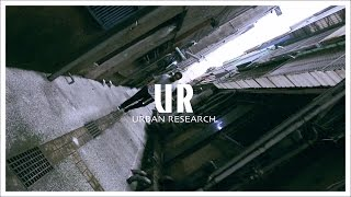 BANG │ URBAN RESEARCH 長版腰帶附錄